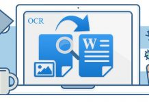 ocr software